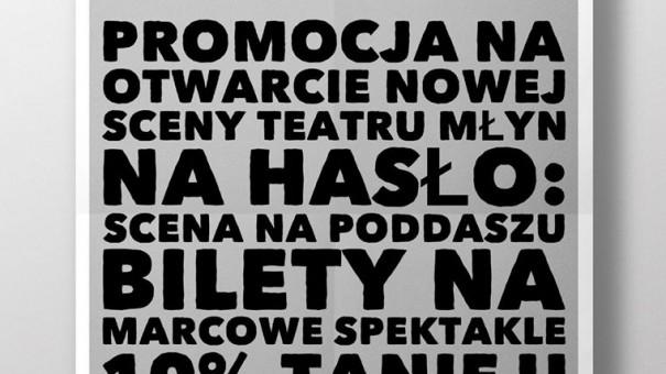 znizki_nowa_scena